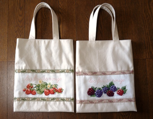 pako-berries-bags.jpg